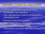 legislation chapter 65 laws of 2009
