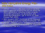 new hampshire energy plan 2002 edition