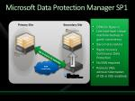 microsoft data protection manager sp1