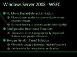 windows server 2008 wsfc