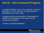 ias 40 not investment property