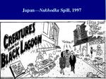 japan nakhodka spill 1997