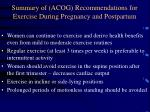 summary of acog recommendations for exercise during pregnancy and postpartum