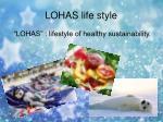 lohas life style