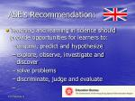 ase s recommendation