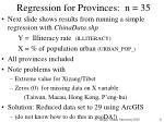 regression for provinces n 35