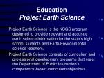 education project earth science