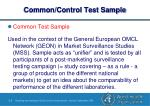 common control test sample