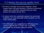 5 3 assess the service quality level