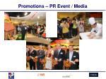 promotions pr event media
