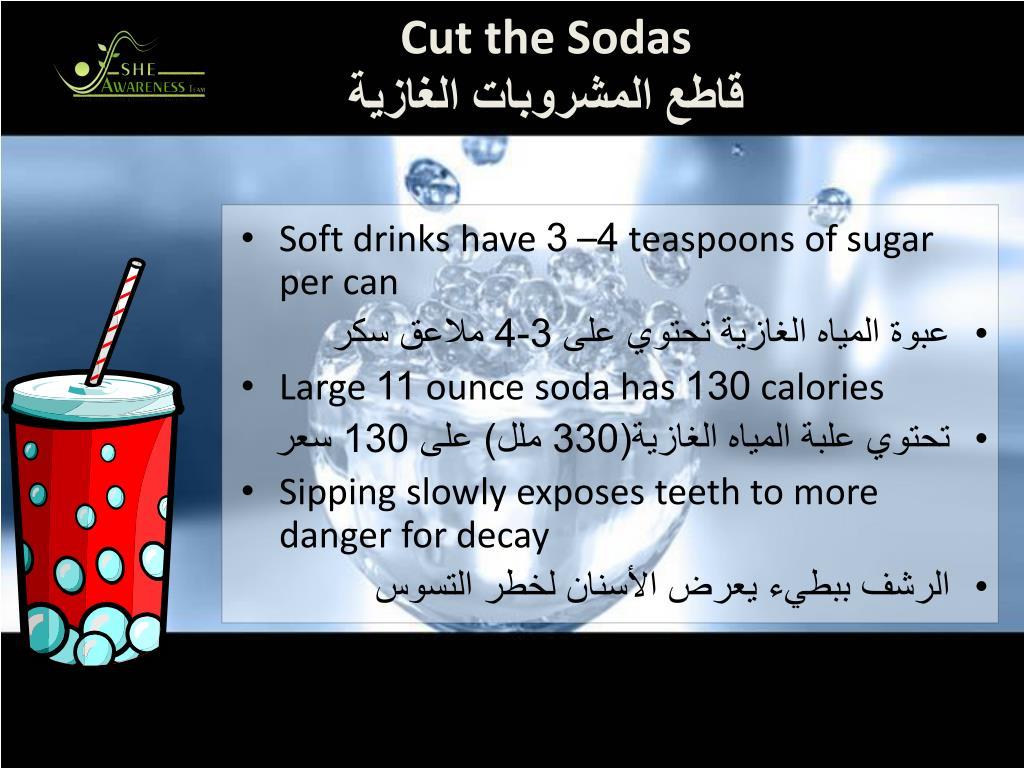 Cut the Sodas