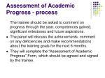 assessment of academic progress process