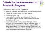 criteria for the assessment of academic progress