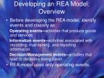 developing an rea model overview