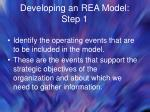 developing an rea model step 1