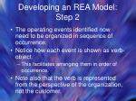 developing an rea model step 2