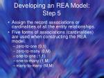 developing an rea model step 5