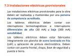 7 3 instalaciones el ctricas provisionales