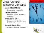 cross cultural temporal concepts