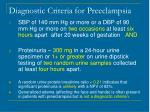 diagnostic criteria for preeclampsia