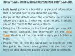 india travel guide a great convenience for travelers