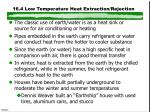 16 4 low temperature heat extraction rejection