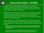 energy system model us nems