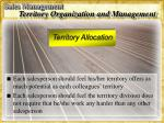 territory organization and management48