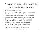 assume an across the board 1 increase in interest rates