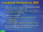 localized versions vs mui12