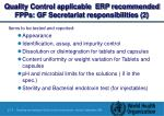 quality control applicable erp recommended fpps gf secretariat responsibilities 2