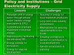policy and institutions grid electricity supply
