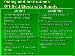policy and institutions off grid electricity supply