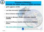 purpose of briefing provide the latest status of goes services