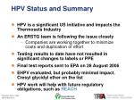 hpv status and summary