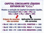 capital circulante l quido estudos do c c l