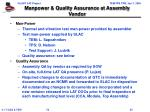 manpower quality assurance at assembly vendor