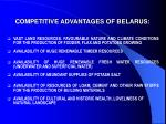 competitive advantages of belarus10