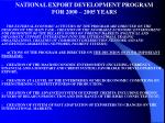 national export development program for 2000 2005 years