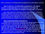 the national center for marketing and price study