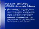 p ko a uh statewide council community colleges45
