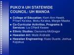 puko a uh statewide council uh manoa