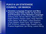 puko a uh statewide council uh manoa36