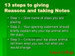 13 steps to giving reasons and taking notes