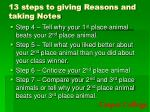 13 steps to giving reasons and taking notes1