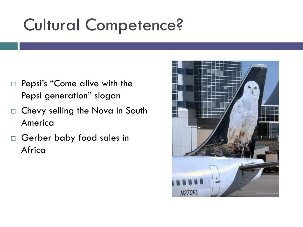 Cultural Competence?