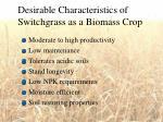 desirable characteristics of switchgrass as a biomass crop