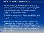 regular short term exchange programs