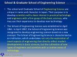 school graduate school of engineering science