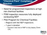 chemical plant compliance directive